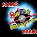 SWING DA MUVUCA - Forró e Arrocha