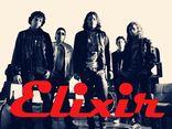 Foto de Elixir Inc.