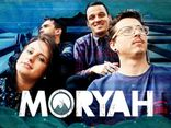 Banda Moryah