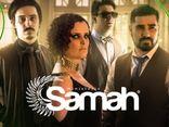 Foto de Ministério Samah