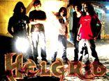 Helgrid