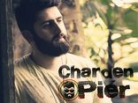 Foto de Charden