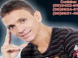 Seresteiro Edimar Bringeo [OFICIAL}