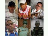 12 atos