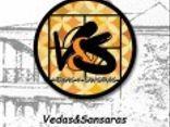 Vedas & Sansaras