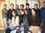 Grupo ÁTRIOS