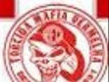 Torcida Mafia Vermelha