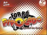 FORRÓ PIPOCADO