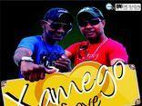 Xamego love