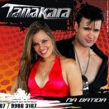 Banda Tanakara