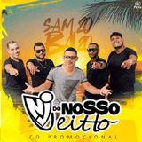 Samba Do Nosso Jeitto