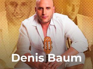 Denis Baum