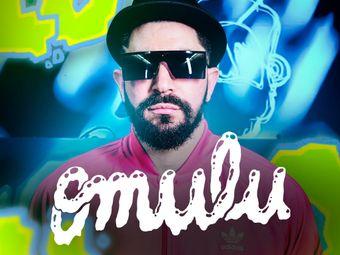 OMULU