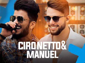 Ciro Netto e Manuel