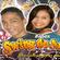 Imagem de Swing do Amor AO VIVO