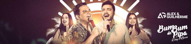 Alex e Guilherme