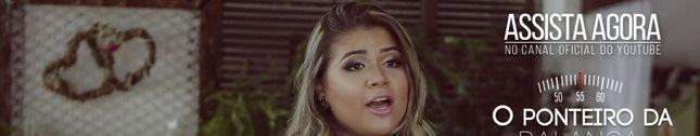 Camila Muniz