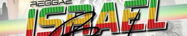 Reggae Israel