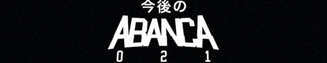 A Banca 021