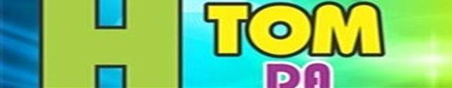 Banda H Tom