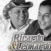Ricardo e Leonardo