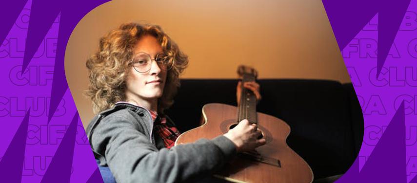 Post em destaque: ¿Por qué tocar un instrumento? Descubre 5 beneficios del aprendizaje musical