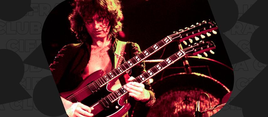 Post em destaque: Guitarra de dois braços: conheça os segredos dessa lenda do rock