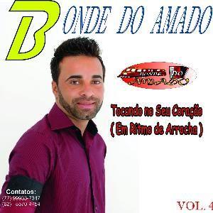 Joaquim Pereira Cardoso Moreira