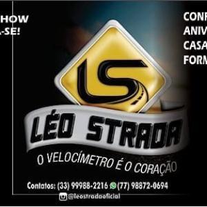 Léo Strada