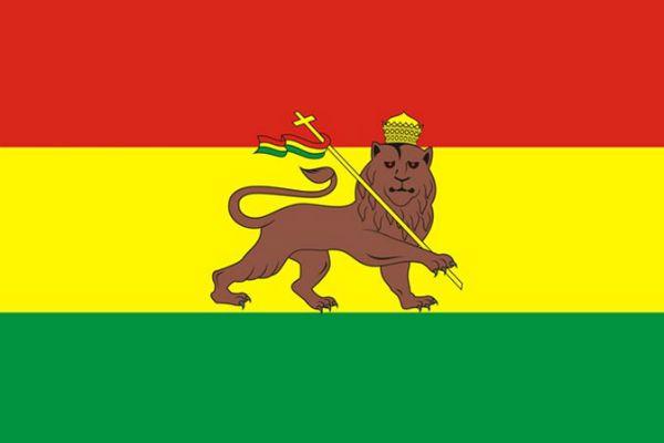Cores das bandeira da Etiópia inspiraram as cores do reggae
