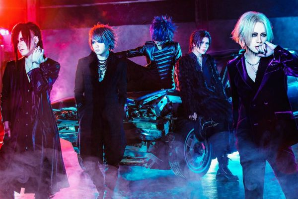 the GazettE, ícone do J-rock