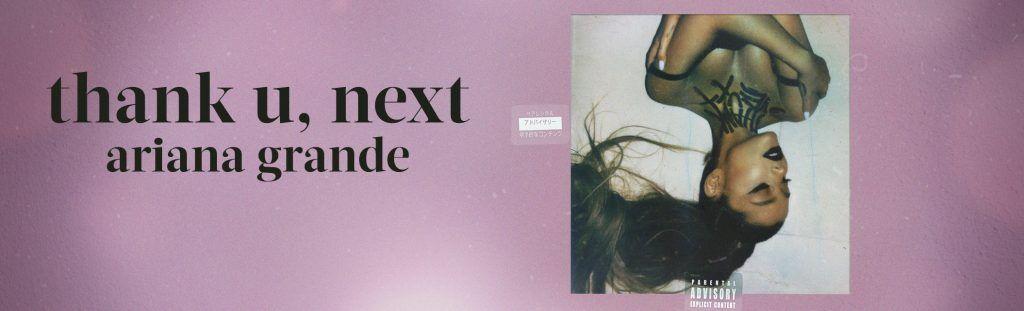 Capa do álbum thank u, next, de Ariana Grande