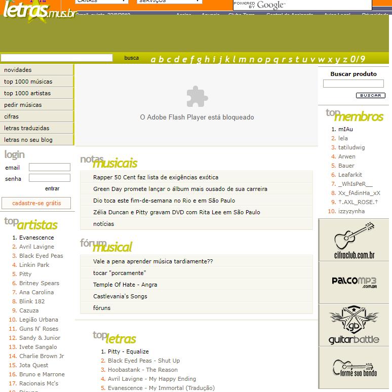 Versão do site Letras.mus.br em 2005