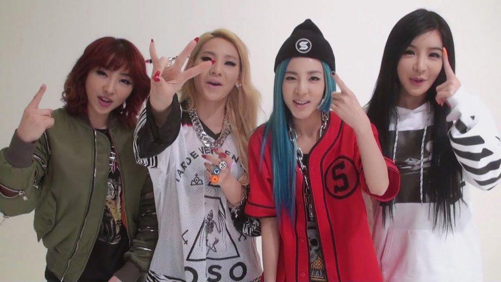 Girl Group de k-pop 2NE1
