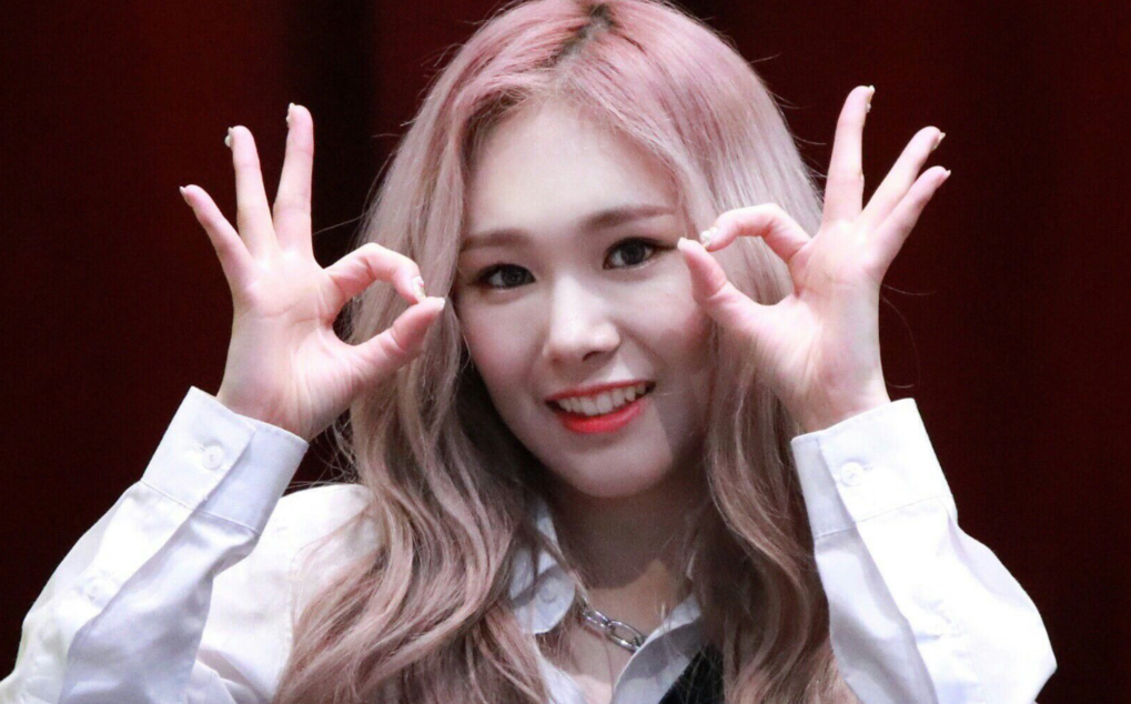 Mia, integrante do grupo de k-pop EVERGLOW
