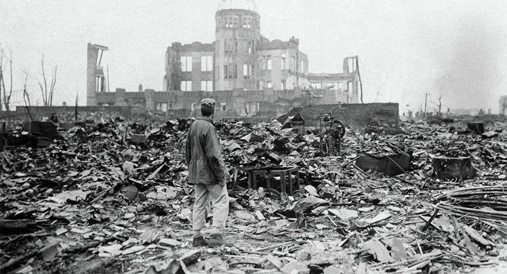 Ataque atômico dos Estados Unidos contra o Japão