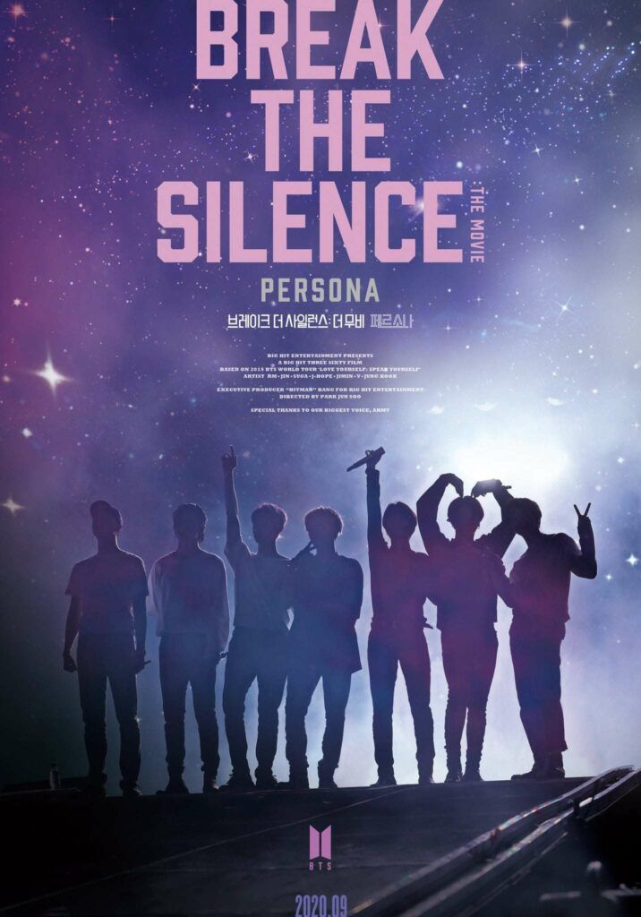 BREAK THE SILENCE: THE MOVIE PERSONA