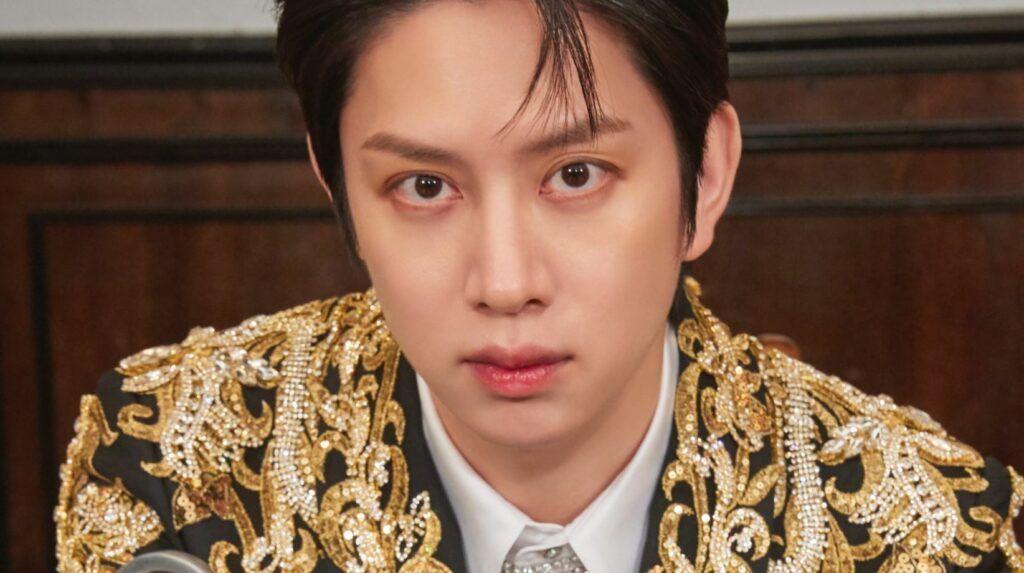 Heechul, membro do Super Junior
