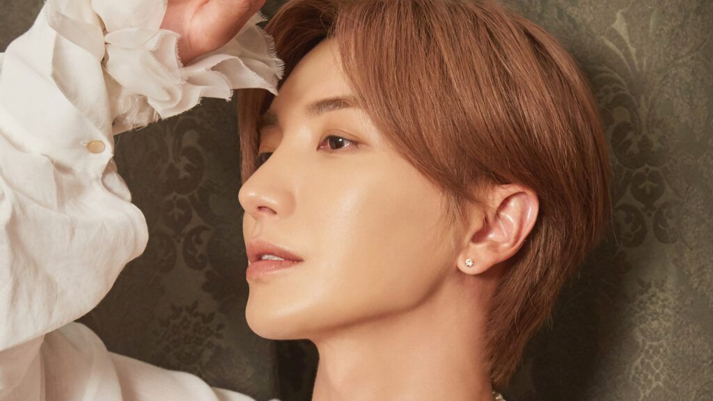 Leeteuk membro do Super Junior