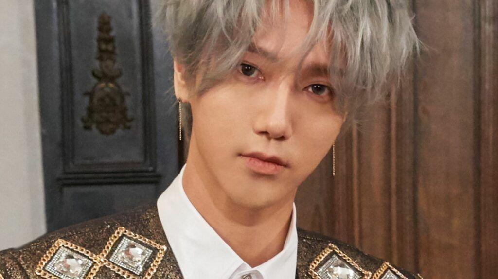 Yesung, integrante do Super Junior