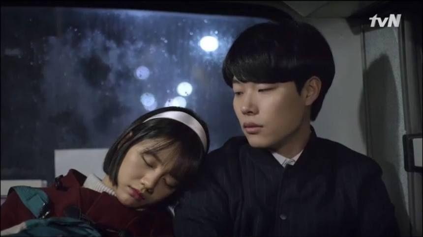 Hyeri e Ryu Junyeol