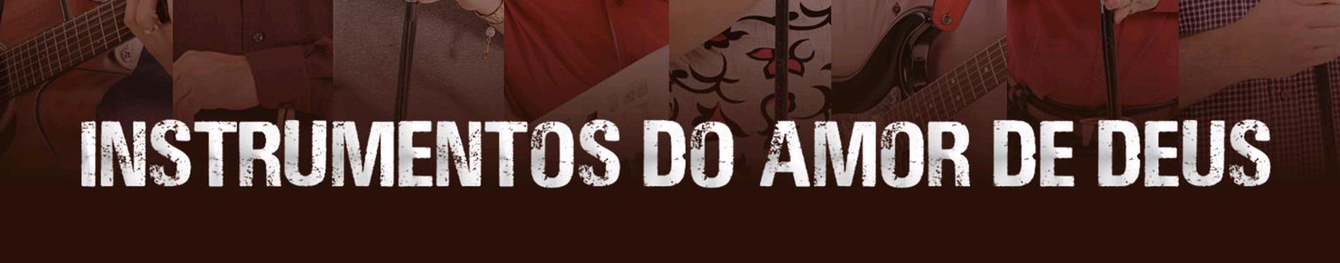 Imagem de capa de Ministério de Música Adventus