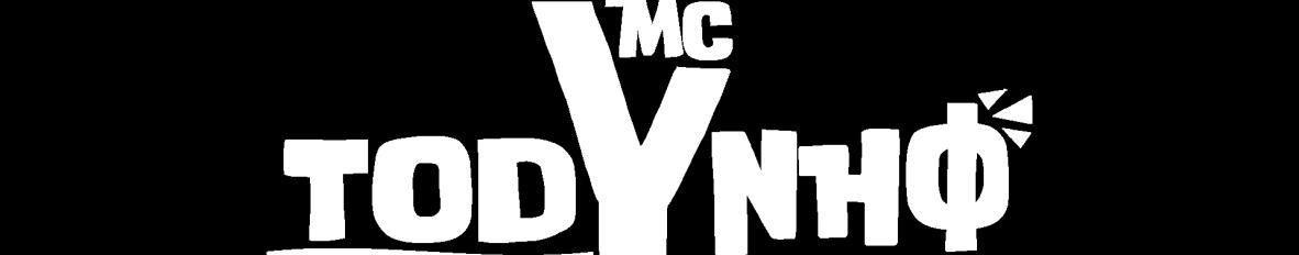 Imagem de capa de MC Todynho