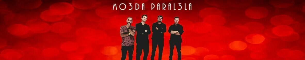 Imagem de capa de Moeda Paralela