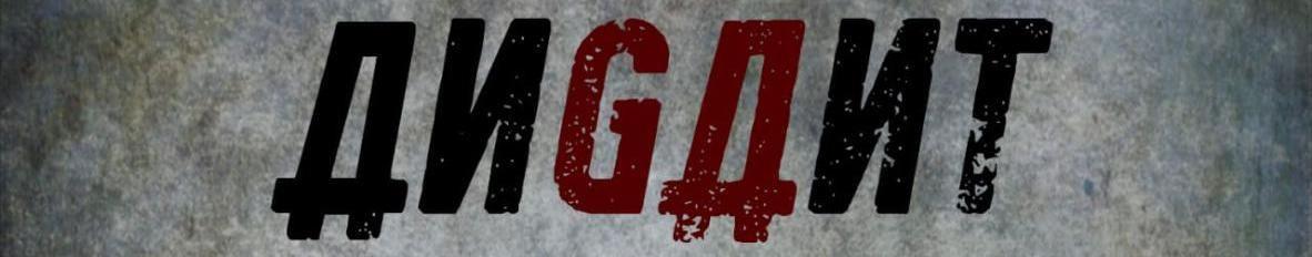Imagem de capa de AnganT
