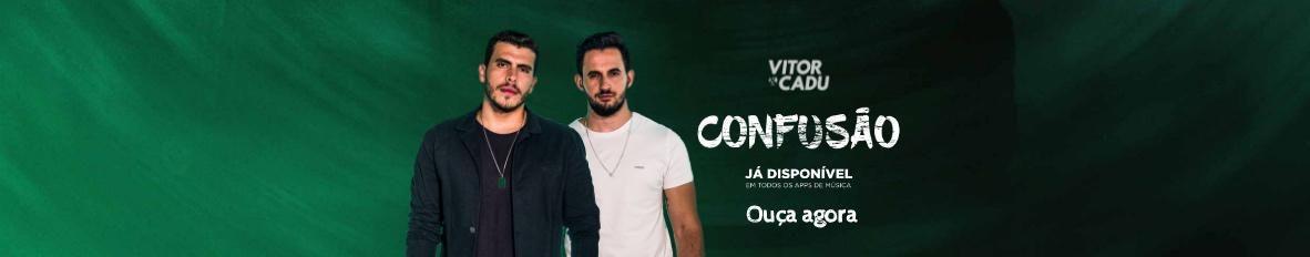 Imagem de capa de Vitor e Cadu
