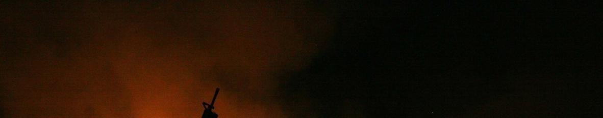 Imagem de capa de Colinas de Golã