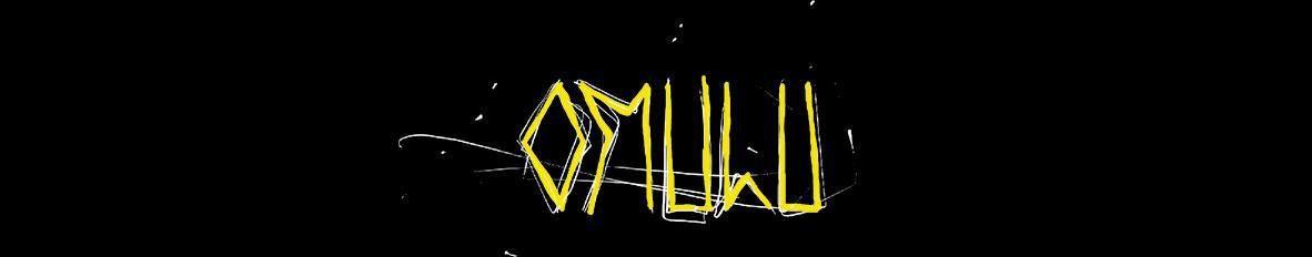 Imagem de capa de OMULU