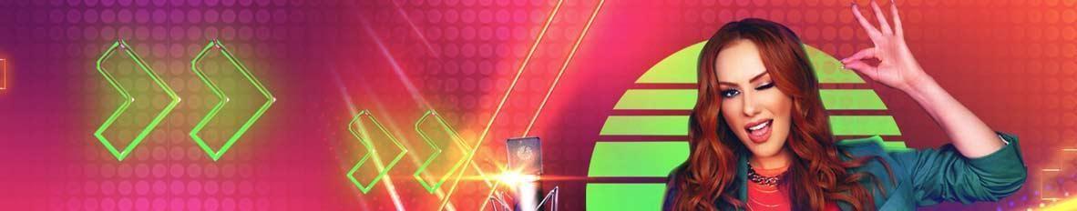 Imagem de capa de Erikka