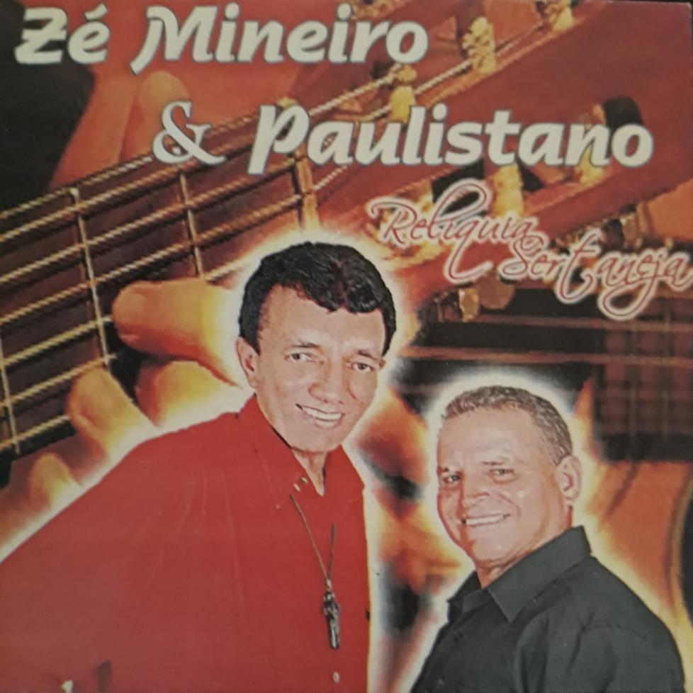 IRA MUSICA BAIXAR GIRASSOL MP3